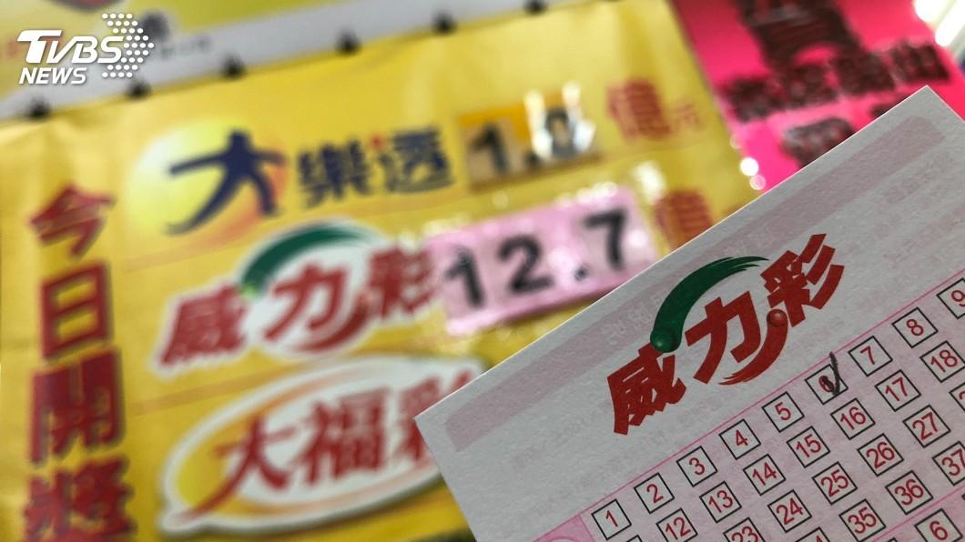 示意圖/TVBS 今彩539頭獎開出 1注獨得獎金800萬元