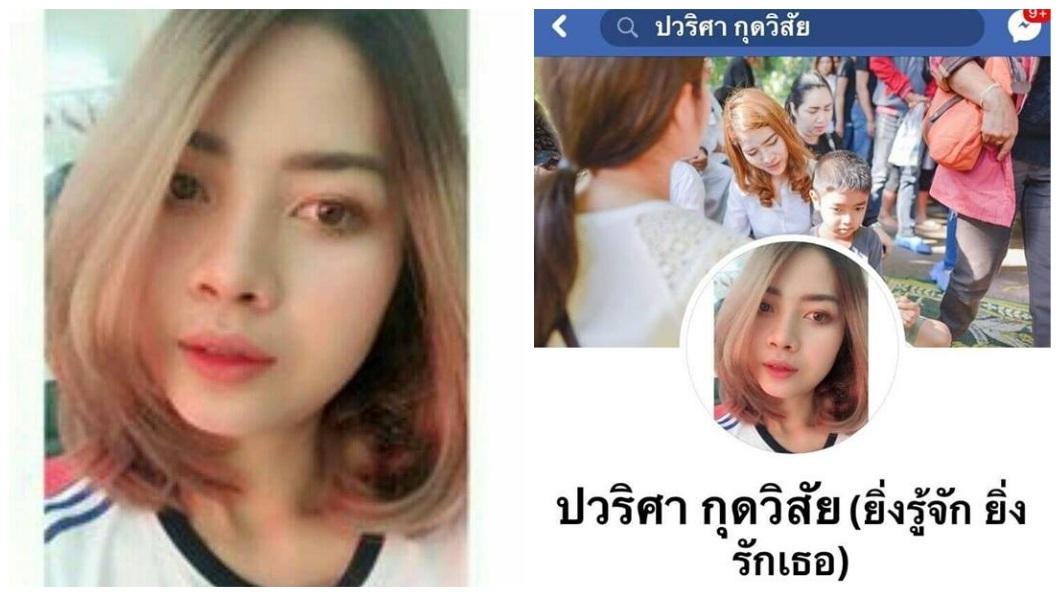 人妻的妹妹事後也把小三的個資公告,引發泰國警方介入調查。(圖/翻攝自臉書)