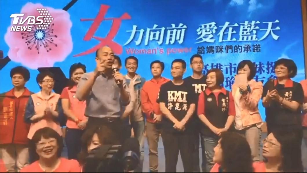 圖/TVBS資料畫面 韓國瑜陪睡說 邱議瑩稱未失言候亞寧還原全程