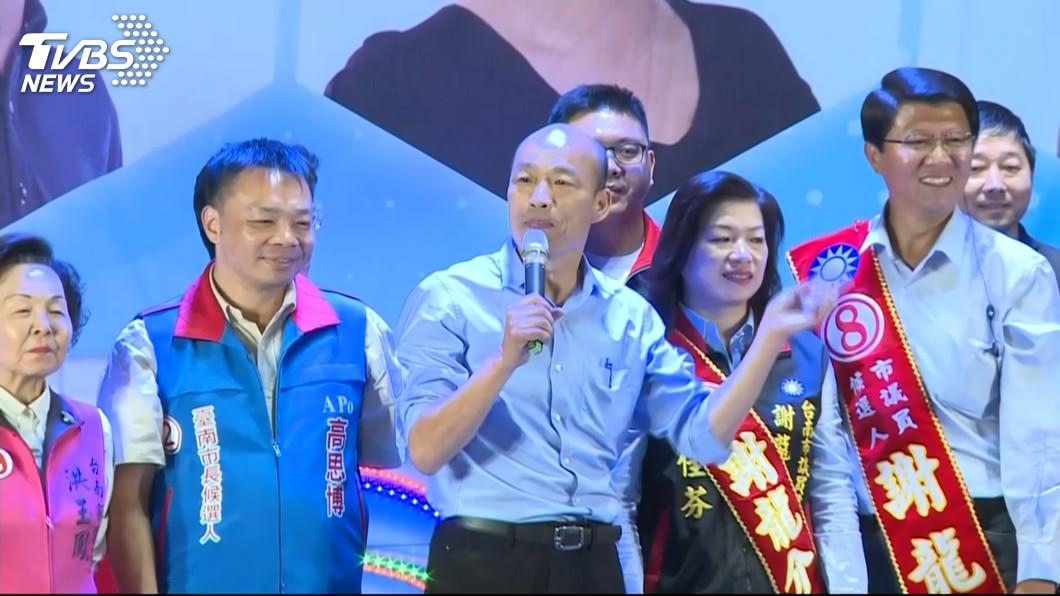 圖/TVBS 助選韓國瑜爆狂言!藍中央委員:「殺人放火也照挺」
