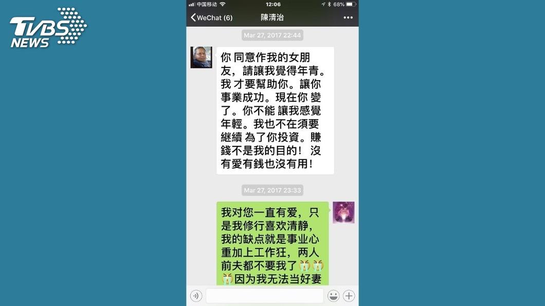 遭厲馥華拒絕,萬海前掌門人陳清治傳訊厲女的對話。圖/厲馥華提供
