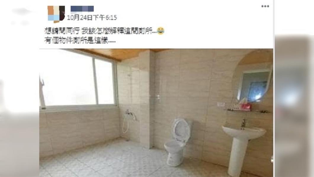 圖/翻攝自台中房地產討論區臉書