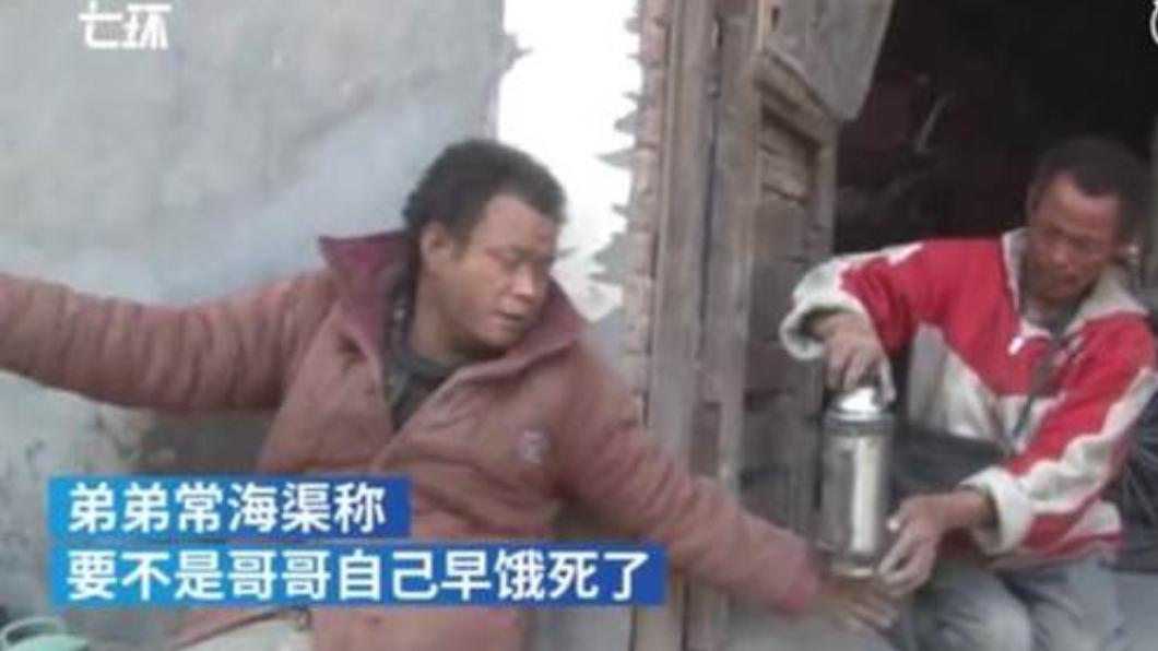 翻攝自/澎湃新聞