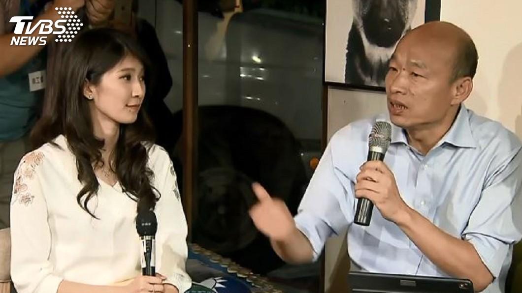 圖/TVBS 最像金庸哪個角色? 韓國瑜自嘲:陪睡的採花大盜