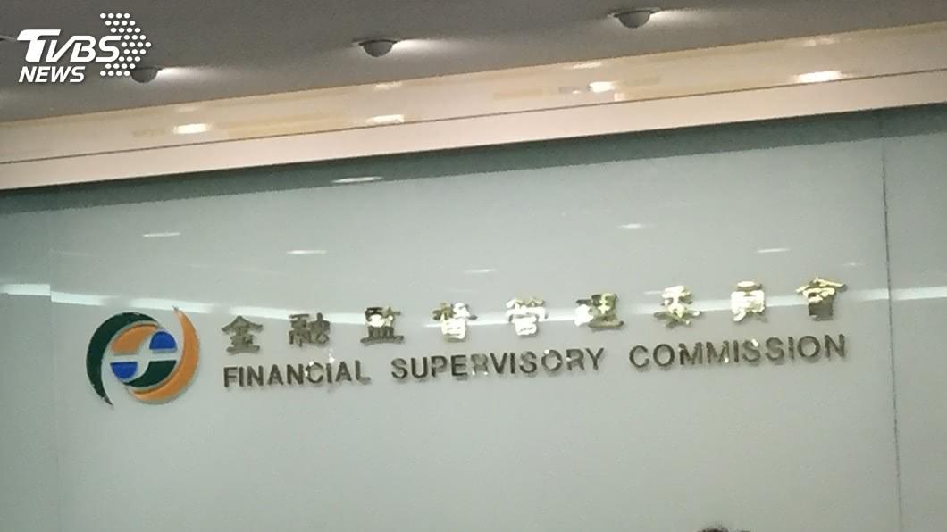 (圖/中央社) 新台幣強升 壽險業前9月匯兌成本飆至2193億元