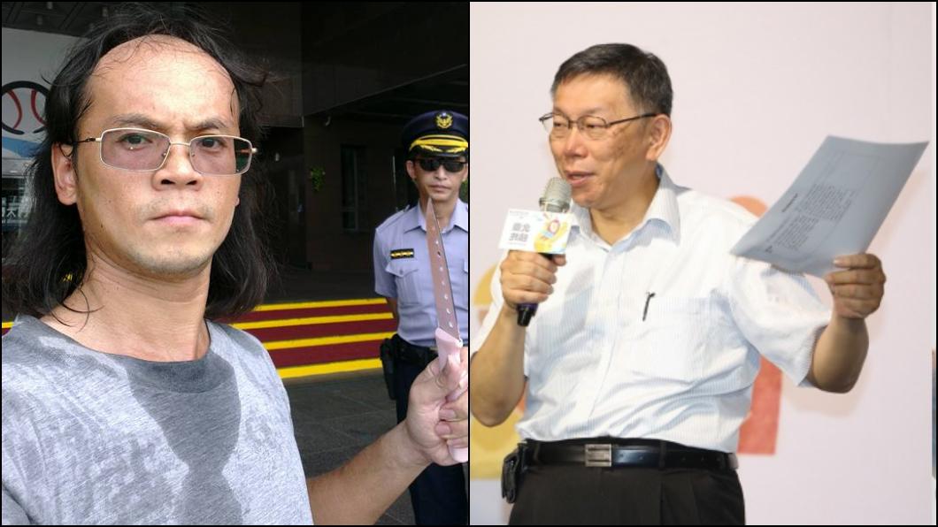 圖/翻攝臉書與TVBS資料照 持鋼筋毆賴香伶 李明彥曾嗆「殺柯文哲」