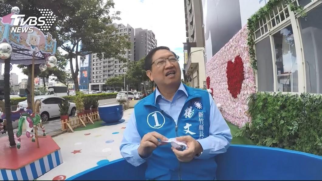 圖/TVBS 守住新竹縣藍天 楊文科宣布當選