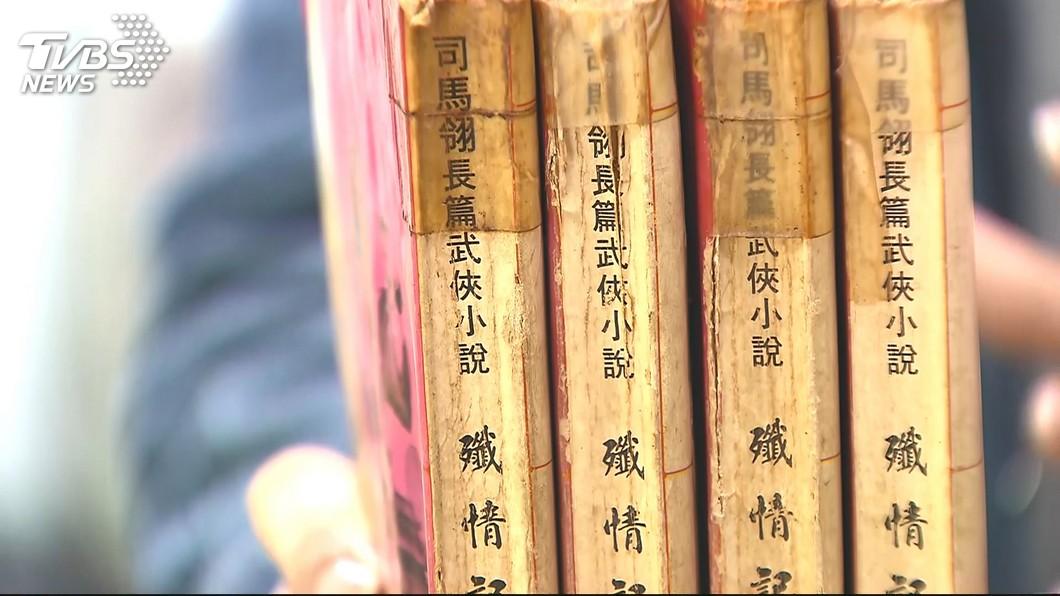 圖/TVBS 39年珍藏!倚天禁書「殲情記」曝光 以張無忌辨識