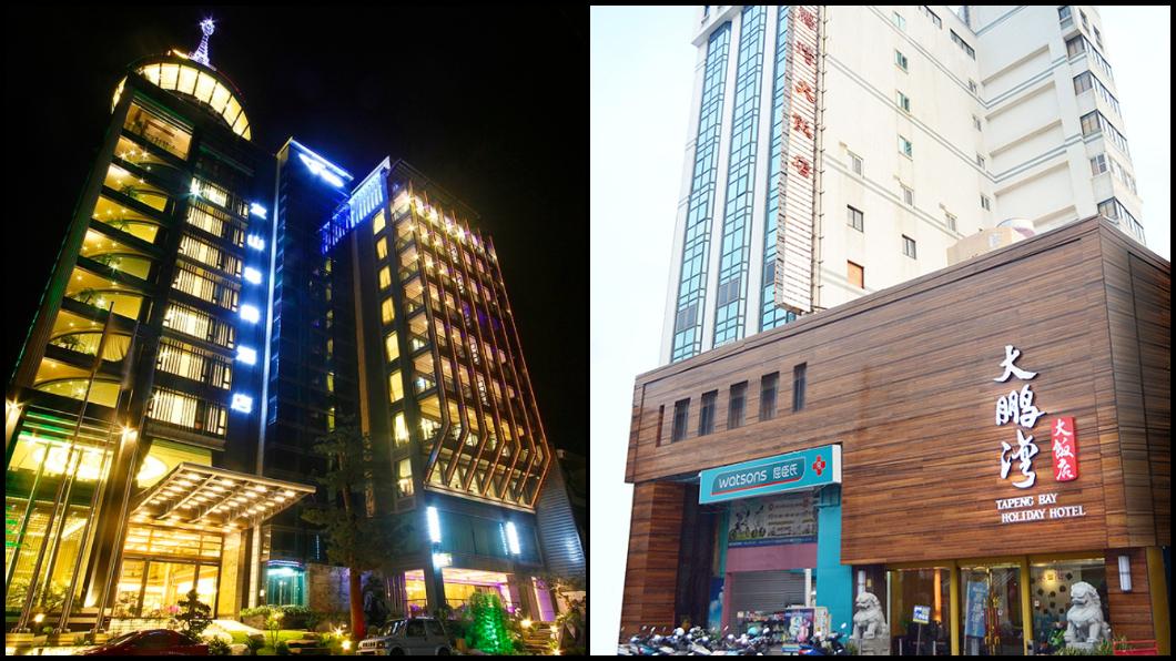 圖左為南投縣埔里鎮「友山尊爵酒店」,圖右為屏東縣東港鎮的「大鵬灣大飯店」。圖/翻攝官網
