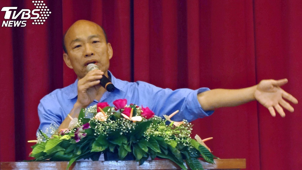 圖/中央社 「屁股毛沒長齊」發言再惹議 他點名韓國瑜:公開比毛