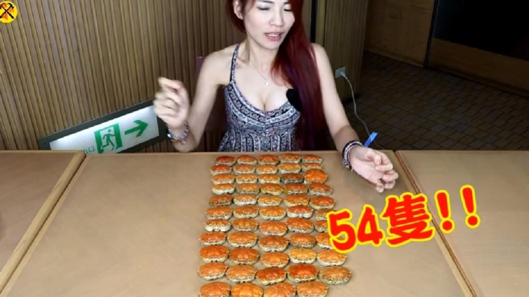 圖/翻攝自「膽固醇女王邵阿咩」臉書