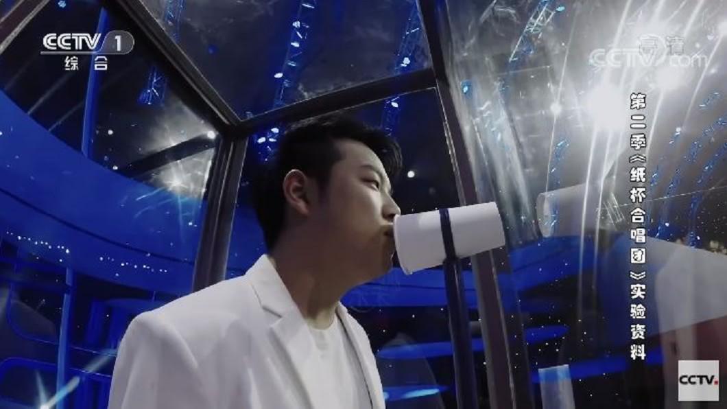 圖/翻攝自CCTV中國中央電視台YouTube