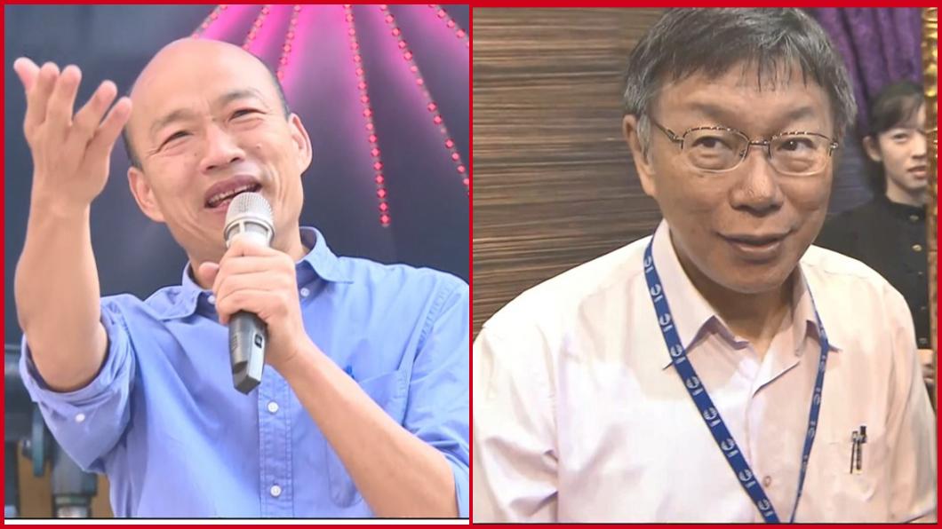 圖/TVBS資料照 扶龍王世堅再發威 預言韓國瑜會和柯P「政治私奔」