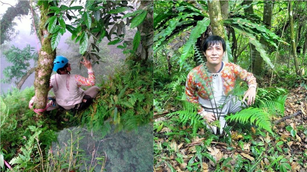 洪信介雖然只有國中畢業,但憑藉著他對植物的熱情,許多博士生都稱他為「介神」。圖/翻攝自洪信介臉書