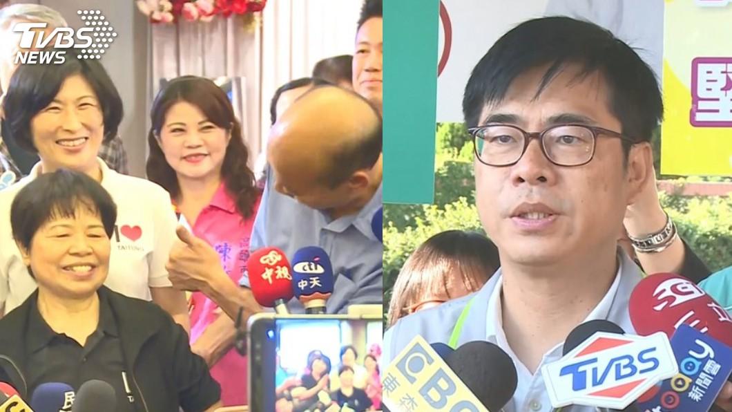 圖/TVBS 韓國瑜合體陳樹菊做公益 陳其邁批:「惡質操作」