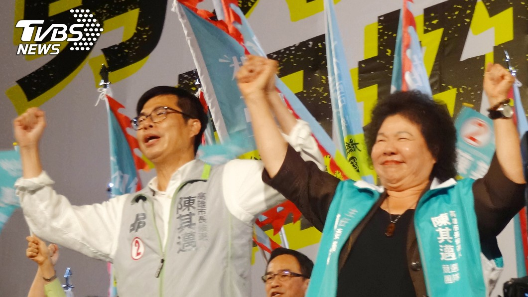 圖/中央社 大選投票前夕 陳菊、陳其邁臉書同框直播催票