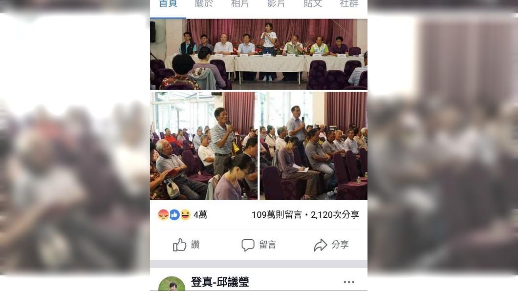 邱議瑩臉書留言5日一度衝破百萬。(圖/翻攝自邱議瑩臉書)
