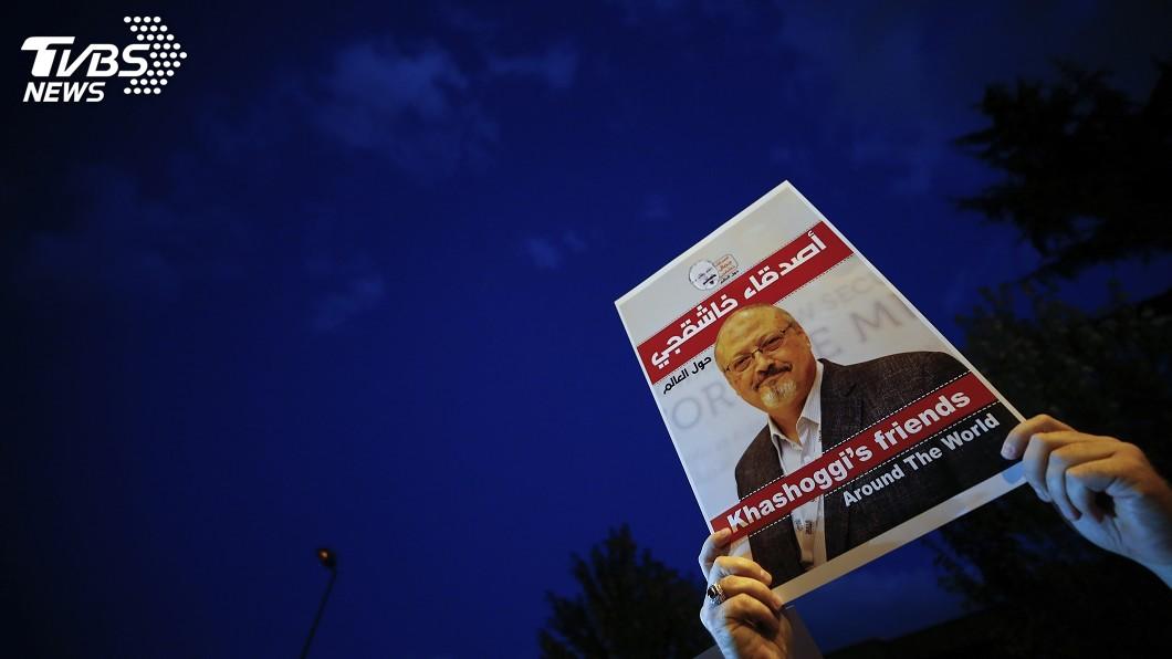 圖/達志影像美聯社 沙國遇害記者之子籲歸還遺體 望返國葬父