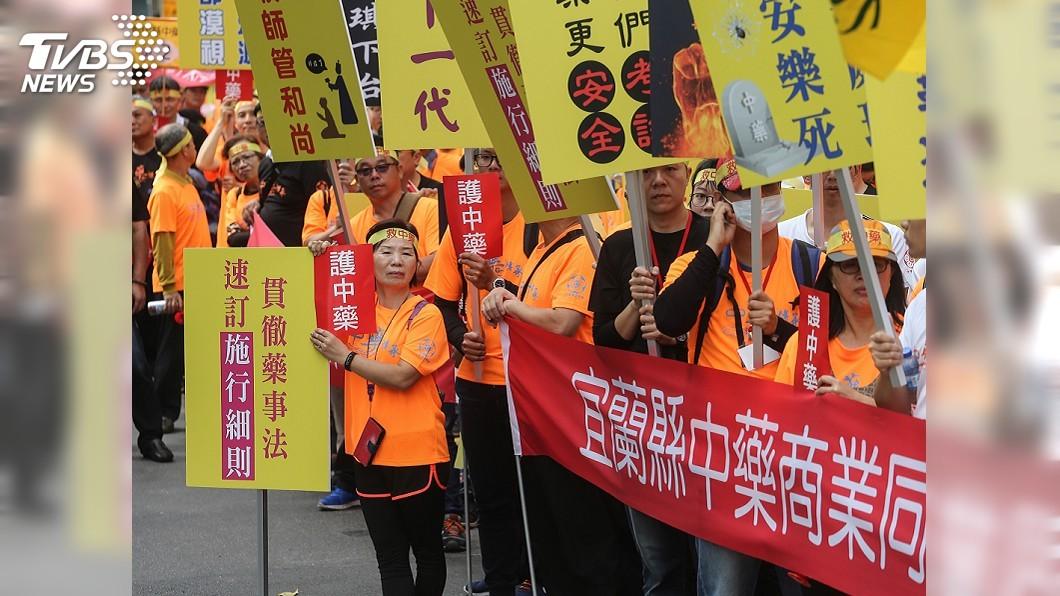 圖/中央社 逾20年未發過證照 千名中藥商集結衛福部抗議