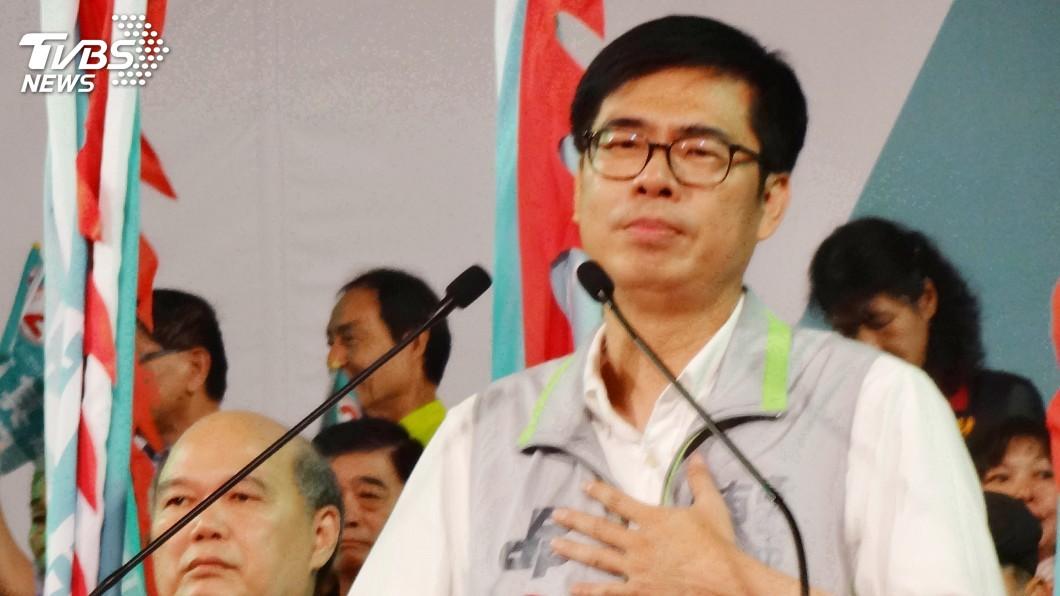 圖/中央社 陳其邁11日回防旗美票倉 籲相挺展現進步力量