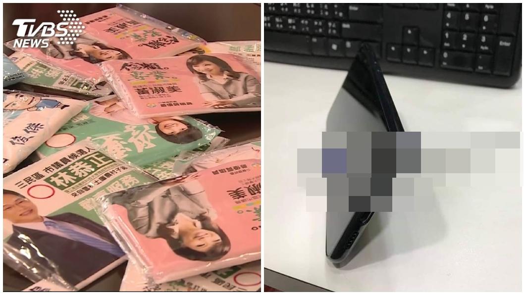 圖/TVBS、爆料公社 面紙OUT!候選人送「追劇神器」 網暴動:想要