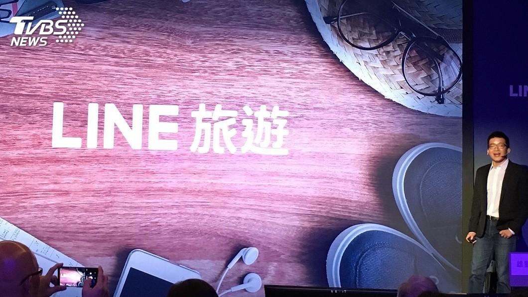 圖/中央社 跨足旅遊業 「LINE旅遊」28日正式上線
