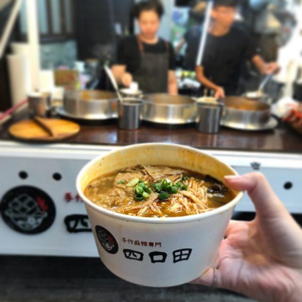 MENU美食客abouteat美食日記提供