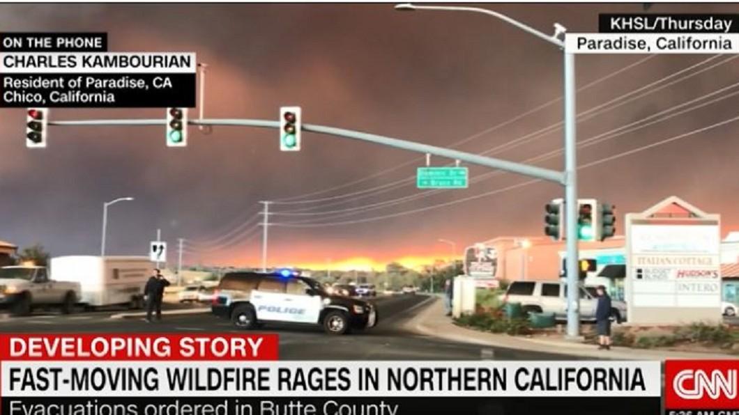 圖/翻攝自CNN Youtube