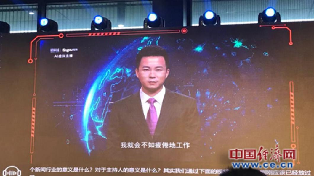 圖/中國經濟網