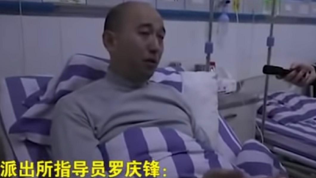 羅慶鋒目前仍在住院治療中。圖/翻攝自YouTube