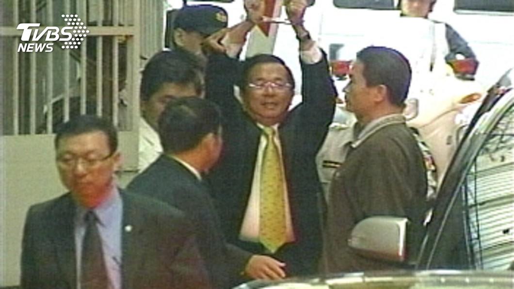 圖/TVBS資料畫面 中監不准出席「政治迫害」音樂會 扁嗆:攔小英車陳情!