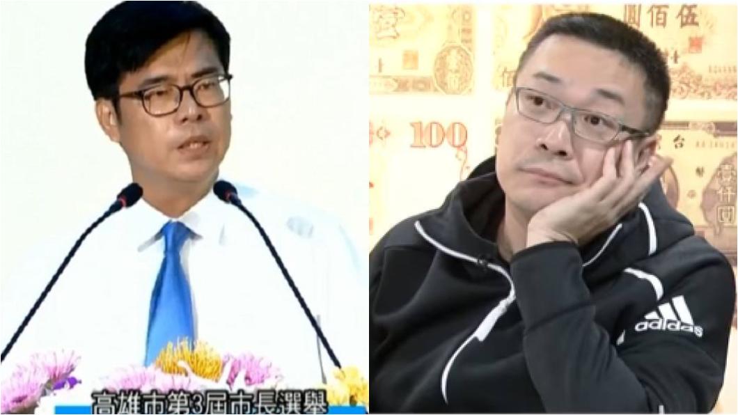圖/TVBS與翻攝臉書 陳其邁駁耳機疑雲 宅神激推「隱形藍芽款」酸度破表