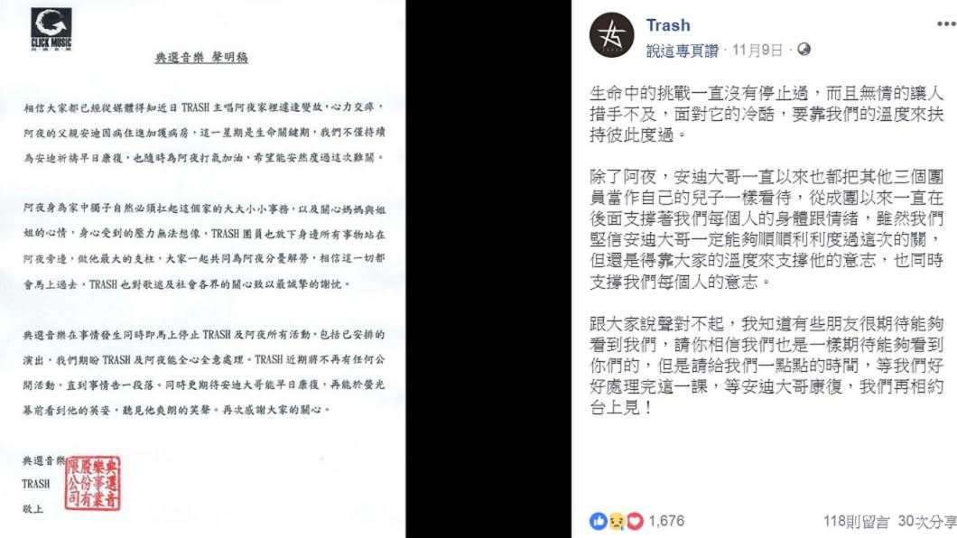 圖/翻攝自林志融臉書