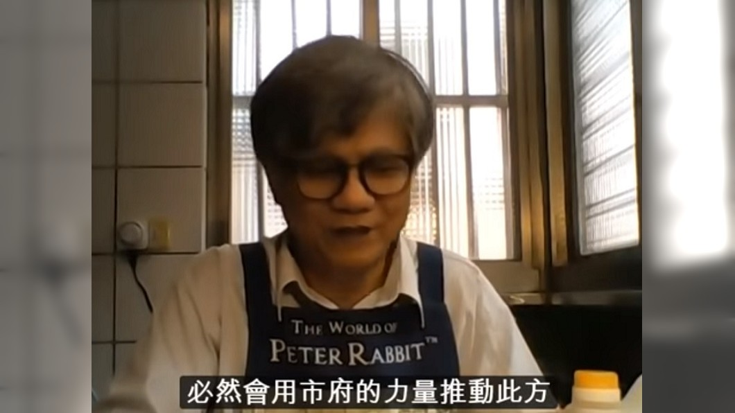 圖/翻攝自YouTube 參選就為推廣「蜂蜜檸檬」 吳蕚洋:喝了就沒長照問題