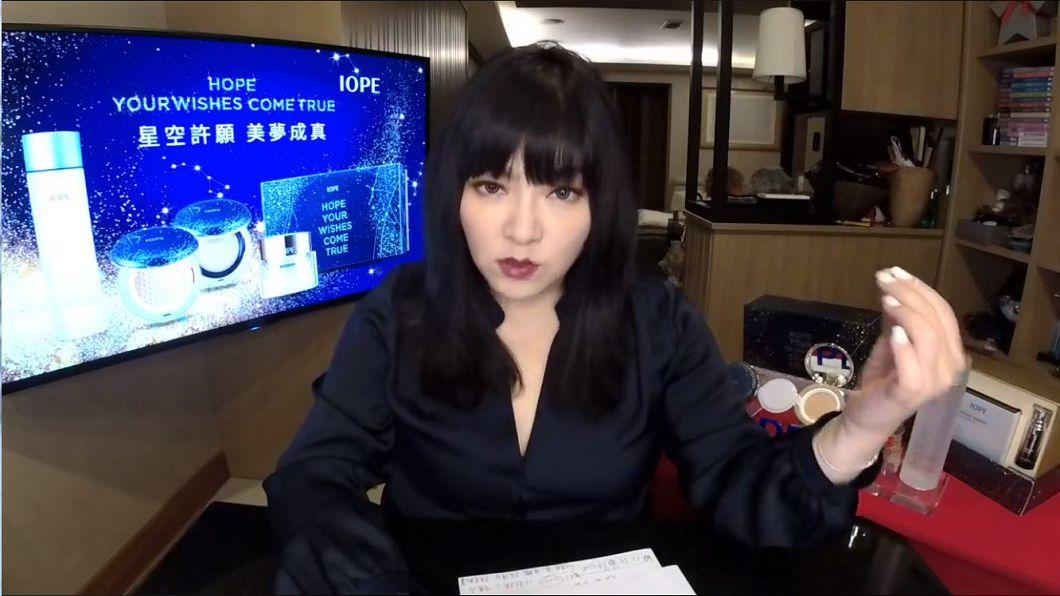 圖/翻攝自唐綺陽臉書