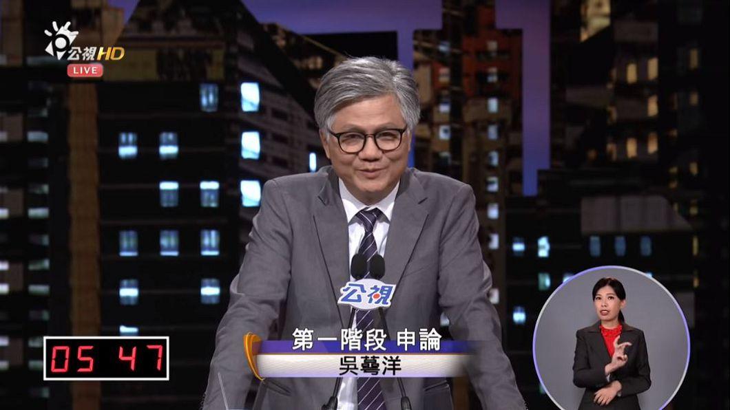 圖/翻攝自公視YT頻道 蜂蜜檸檬加鳳梨酥 網推吳蕚洋「適合北農總經理」