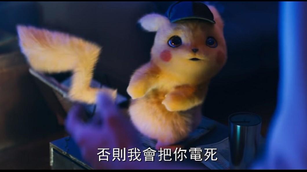 圖/翻攝自華納兄弟台灣粉絲俱樂部YouTube