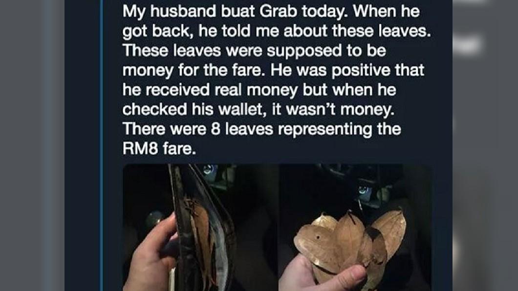 司機的妻子將這過程分享上網,不少人認為應該是撞鬼了。(圖/翻攝自中國報)
