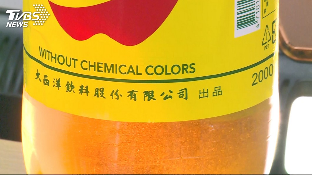 圖/TVBS 蘋果西打又有懸浮物 8萬瓶回收可退換貨