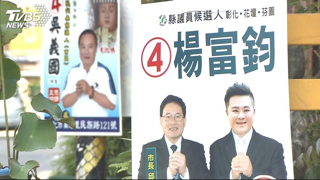 圖/TVBS 年改副作用發作! 「討厭民進黨」崛起