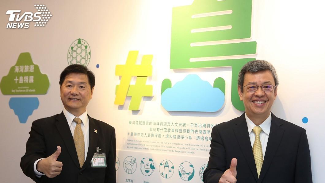 圖/中央社 副總統推海灣旅遊 玩遍10島體會十全十美美麗