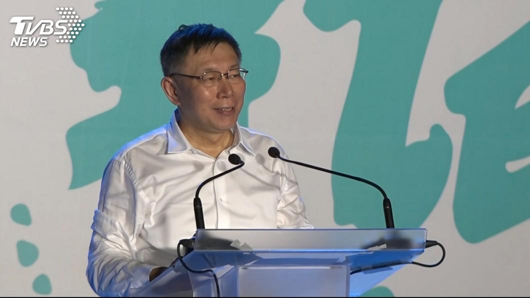 圖/TVBS 北市擬申辦2030亞運 柯文哲:台灣終要走出去