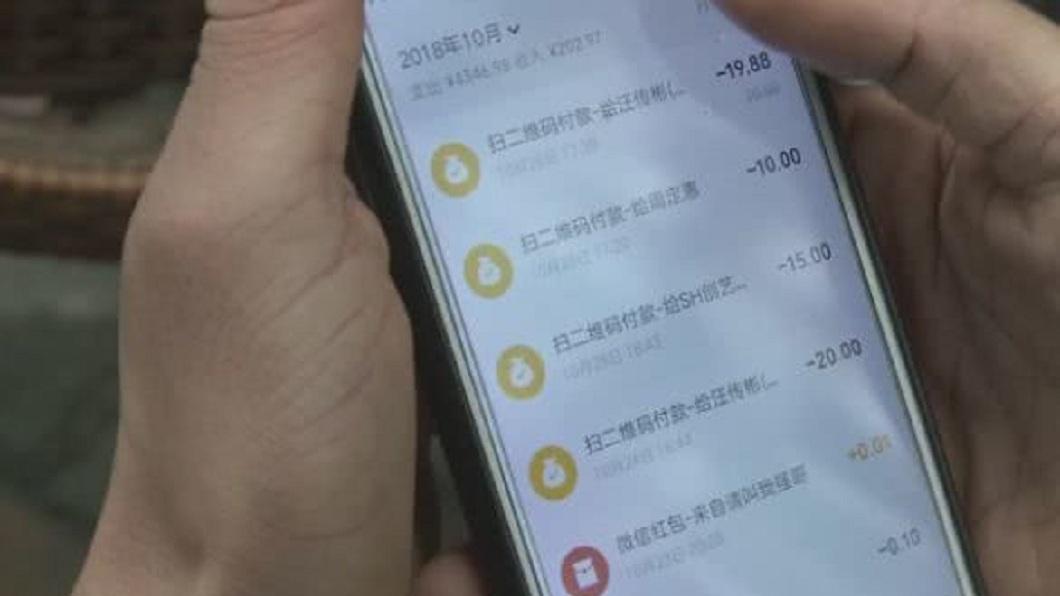 重慶一名男子日前和朋友吃飯要用手機支付時,發現自己戶頭的錢幾乎被盜領一空。(圖/翻攝自騰訊網) 離職1年多…前同事每月約吃飯 他戶頭存款全空了