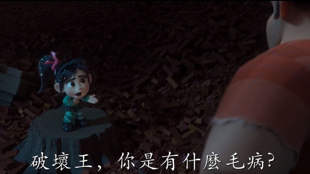 圖/翻攝自迪士尼影業YouTube