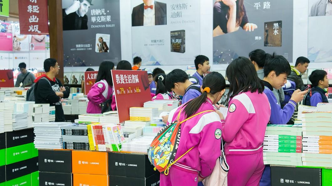 圖/台北書展基金會提供 免費送書贈購書券 校外教學到書展闖關體驗