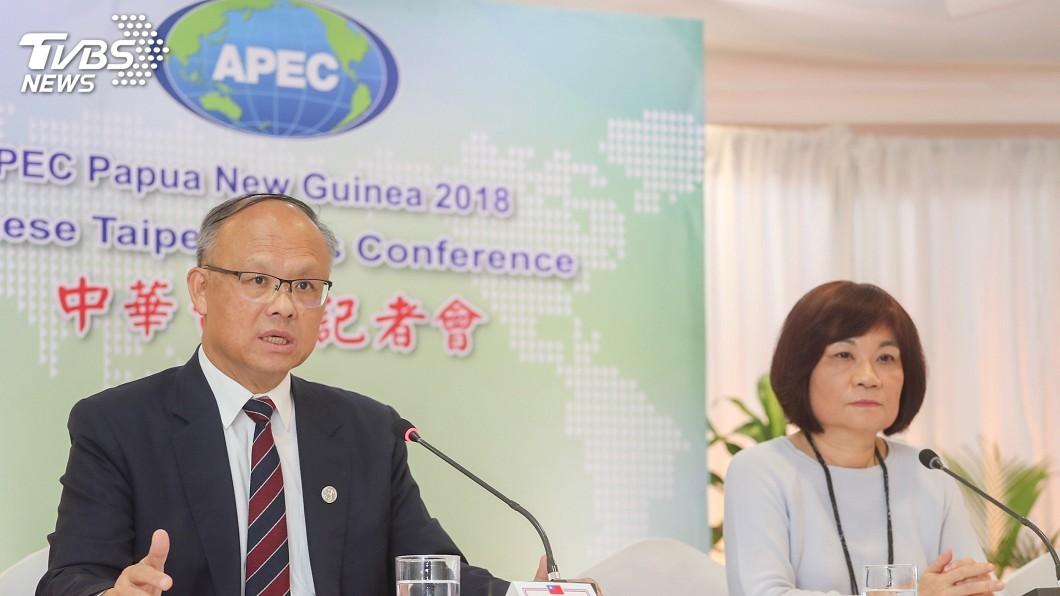 圖/中央社 台提4倡議 納APEC部長聲明可能性高