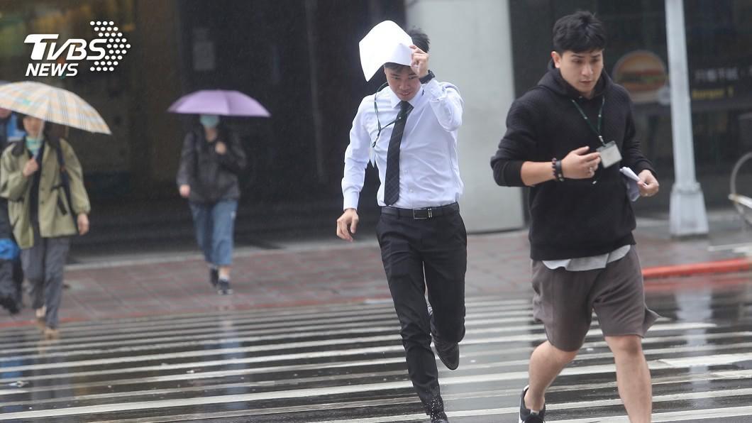 (圖/中央社) 要變天了!北部東半部24日轉溼涼 高溫約降3至5度