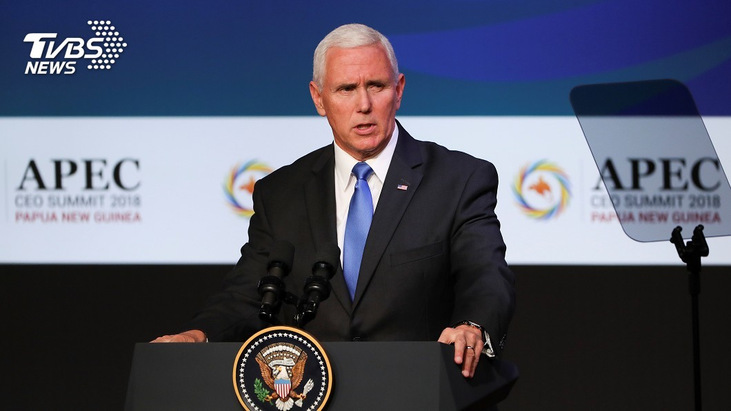圖/達志影像路透社 張忠謀與美國副總統彭斯  APEC場邊雙邊會談