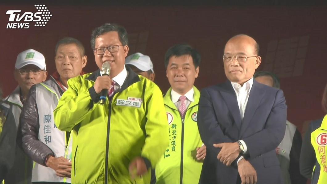 圖/TVBS資料畫面 蘇貞昌回鍋接任閣揆 鄭文燦讚走正道做實事