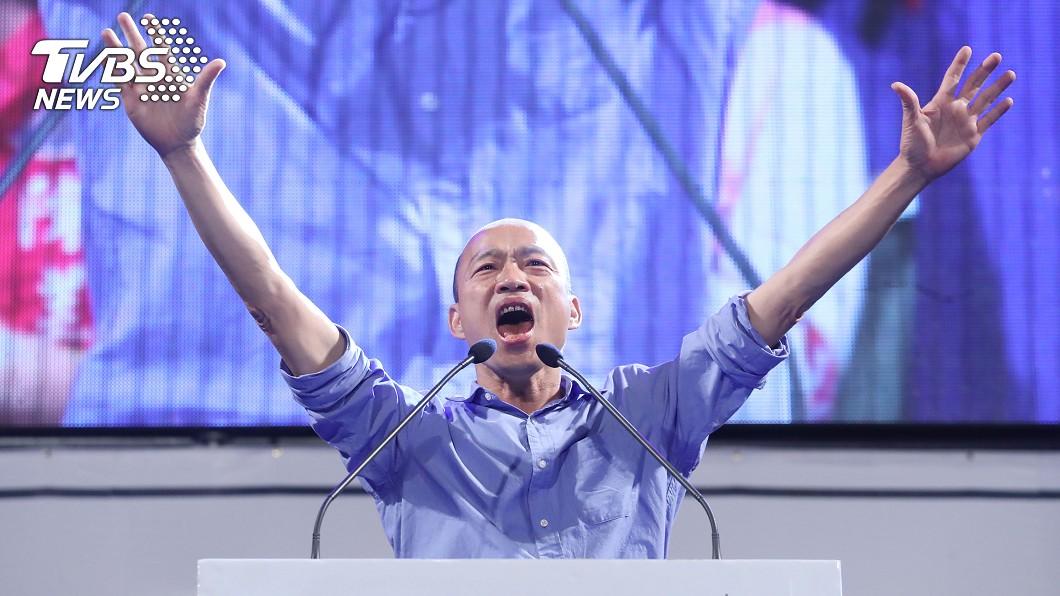 圖/中央社 領唱詹雅雯這首歌 「韓國瑜與歌詞不謀而合」網喊天意